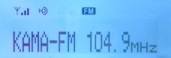 hou-s-1049